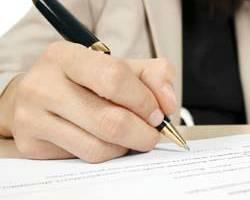 Договор хранения образец от частного лица