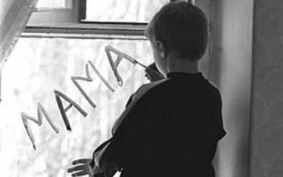 Алименты детей оставшихся без попечения родителей