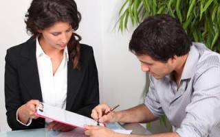 Справка о трудовом стаже: образец справки от организации