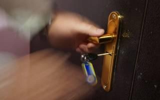 Как проверить что квартира принадлежит собственнику