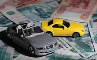 Куда платить налог за машину в крыму