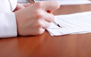 Сопроводительное письмо к документам 2020