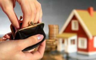 Оплата налога при дарении квартиры