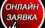 Требование наличия членства в СРО