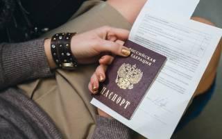 Обмен прав при смене гражданства — Гармония