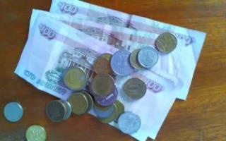 При возврате товара через сколько дней возвращают деньги наличными