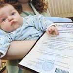 Что нужно для прописки новорожденного ребенка в квартиру