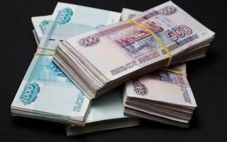 Расписка о возврате денежных средств по договору