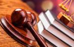 Образец гражданского иска в уголовном процессе