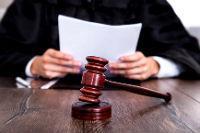 Отличие частной жалобы от апелляционной