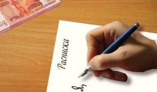 Расписка покупка квартиры для налоговой