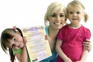 Документы на материнский капитал на второго ребенка