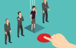 Как уволить неуравновешенного человека и хама