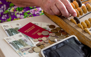 Подоходный налог на работающих пенсионеров