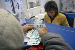 Как составить доверенность на получение справки о выплате городских пенсионеру