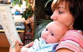 Как прописать новорожденного на долю отца