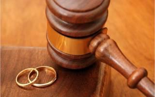 Развод если муж не является в суд