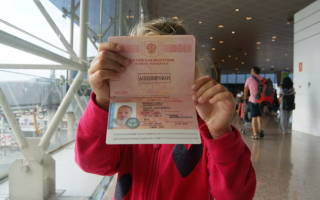 Какие документы нужны для загранпаспорта в 2020 году