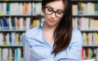 Как взять академический отпуск в вузе причины и пример заявления