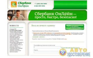 Госпошлина реквизиты замена прав по истечении срока в москве