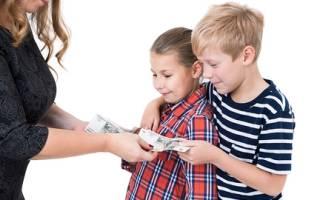 Какого числа перечисляют детские пособия?
