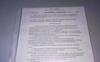 Дополнительное соглашение об изменении тарифа образец