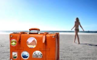 Какой продолжительности должны быть части отпуска