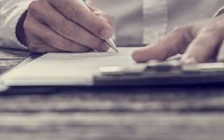Как написать жалобу в управление федеральной налоговой службы