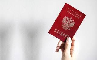 Как выглядит справка о том что паспорт на замене
