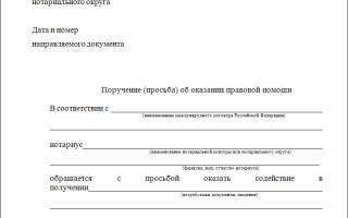 Договор о правовой помощи между россией и болгарией