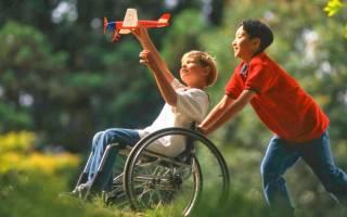 Льготы по налогам для детей инвалидов