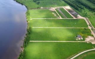 Выкуп земельного участка без торгов