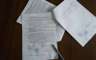 Заключение трудового договора с генеральным директором учредителем