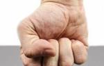Установление суммы морального вреда за легкий вред здоровью