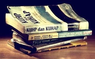 Индонезия страна закон семейный кодекс