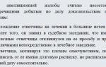 Возражения на апелляционную жалобу по гражданскому делу: пример возражения