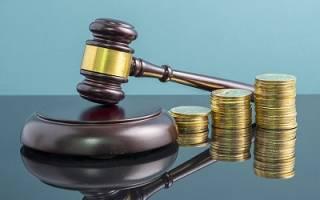 Защита интересов кредитора при банкротстве должника: сущность и практическая реализация