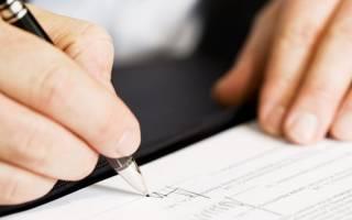 Срок закрытия счета в банке физическому лицу