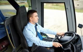 Как присваивается квалификационный разряд водителю легкового служебного автомобиля